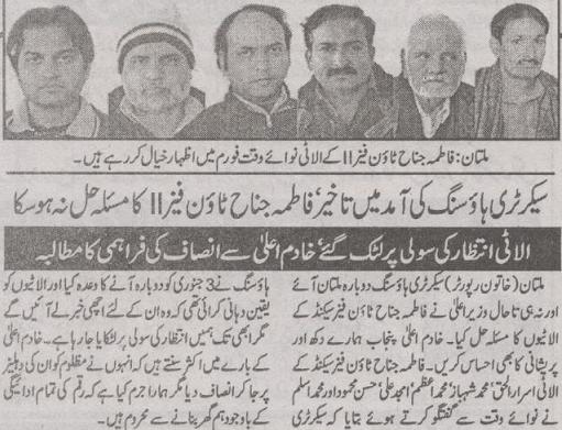 Allottees of Fatima Jinnah Town Phase 2 in Nawaiwaqt Forum - Nawaiwaqt 21-1-2011