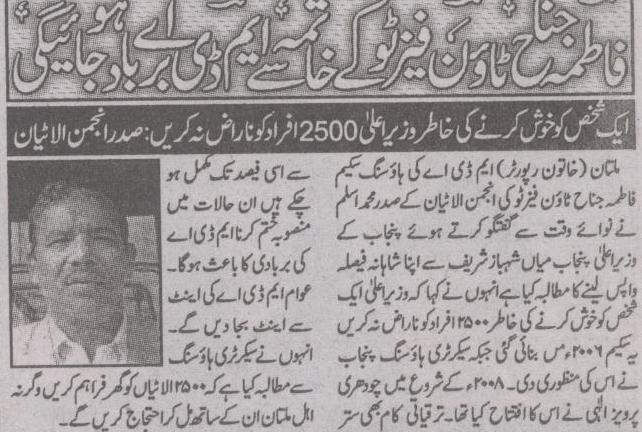Fatima Jinnah Town Phase-II Muhammad Aslam President Anjuman Allotiyan - Nawaiwaqt 7-1-2011