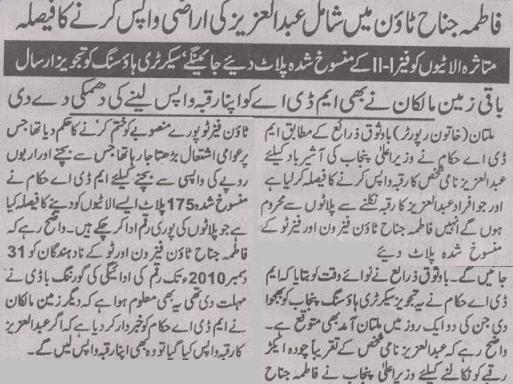 MDA decides to return Abdul Aziz Land from Fatima Jinnah town phase-II